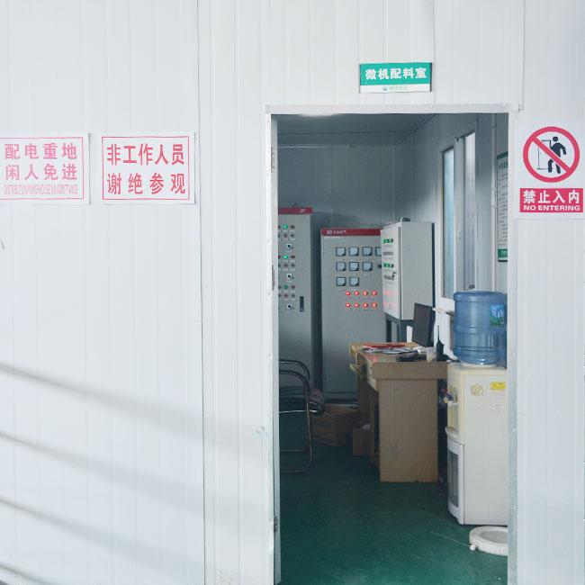 生产微机配料室