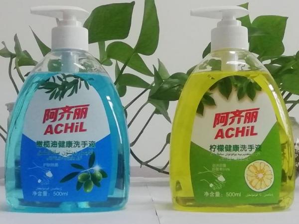 新疆客人洗手液加工