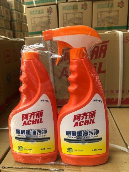加工油污净、玻璃清洁剂