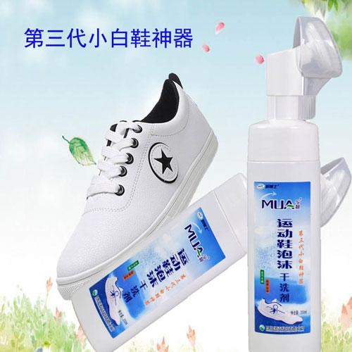 令靓运动鞋泡沫干洗剂
