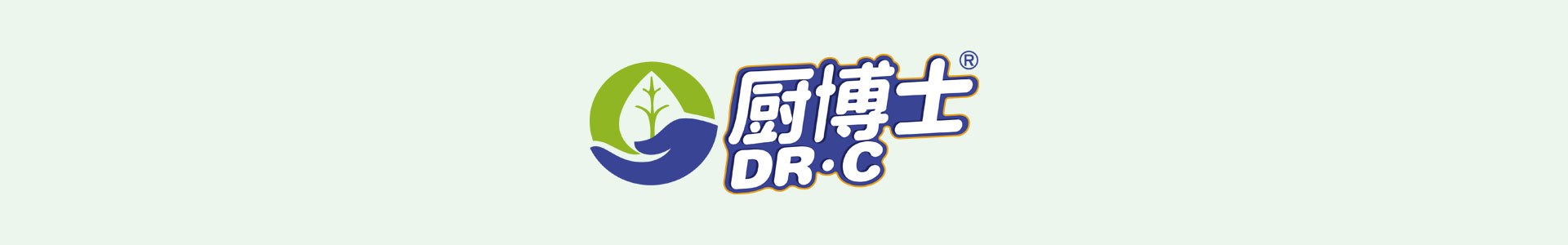 贵州天然植物浓缩餐具果蔬净