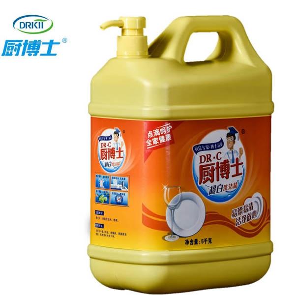 5kg压泵超白