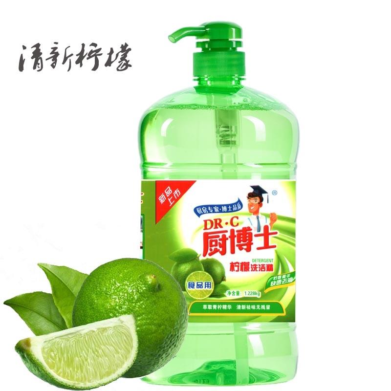 1.228kg柠檬洗洁精厂家直销洗涤剂批发代加工