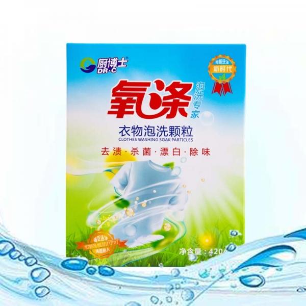 衣物泡洗颗粒420g