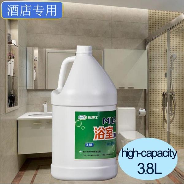 令靓浴室清洁剂酒店专用